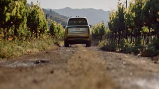 La nuova Range Rover