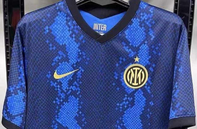 Inter, la nuova maglia 2021-2022: prime indiscrezioni, è polemica ...