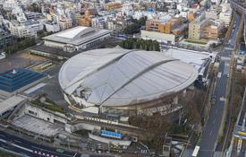 Tokyo, Tokyo Metropolitan Gymnasium